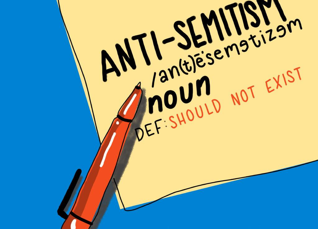 %22The+reality+is+that+antisemitism+is+not+going+to+end+overnight%2C+but+there+are+steps+that+we+all+can+take+to+fight+it.%22+%2F+Illustration+by+Christine+Park