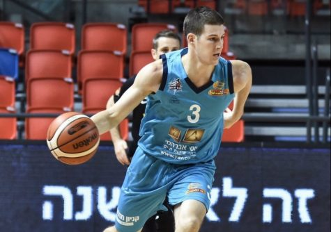 Gray will play his second season of professional basketball for Ironi Kiryat Ata