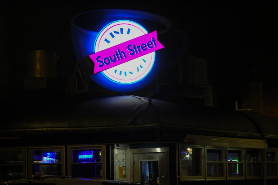 A photo of South Street Diner